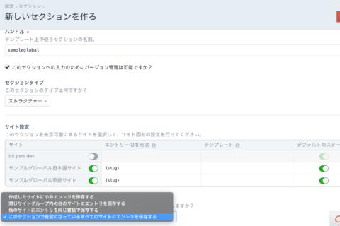 多言語サイトを簡単に作成できる